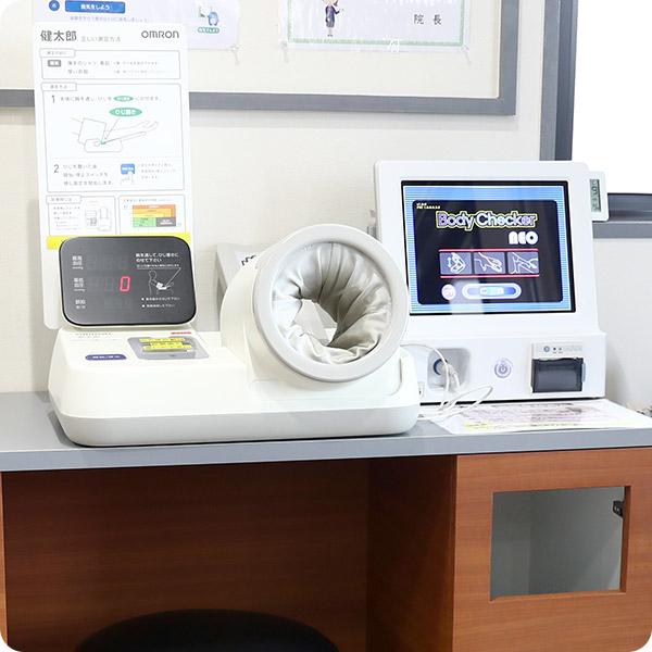 血圧測定コーナー
