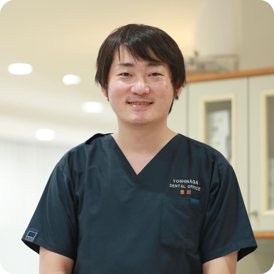 歯科医師 豊田 馨大