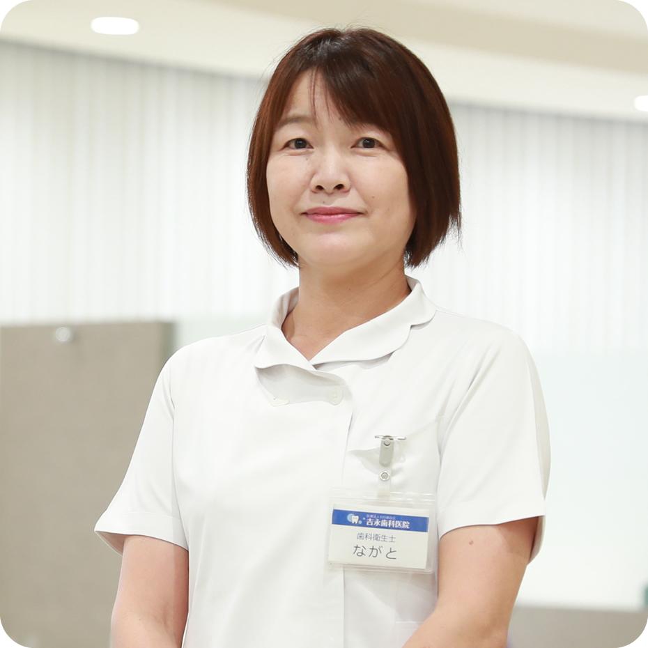 訪問診療部主任  長戸 和子