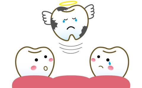 歯を失うと?