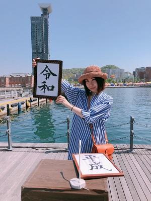 2019.5.3.関門海峡 190507 0068 300