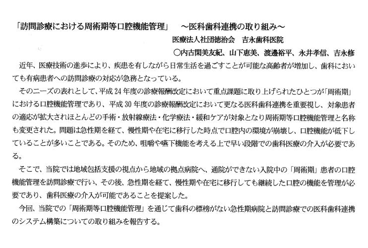 20191201reiwa04 500