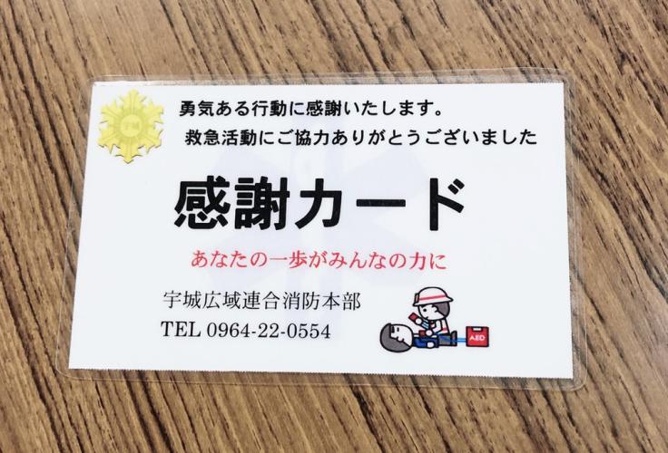 20200207感謝カード1 500