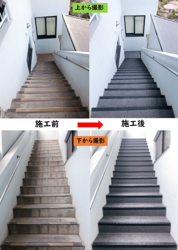 20200411外階段リフォーム 500